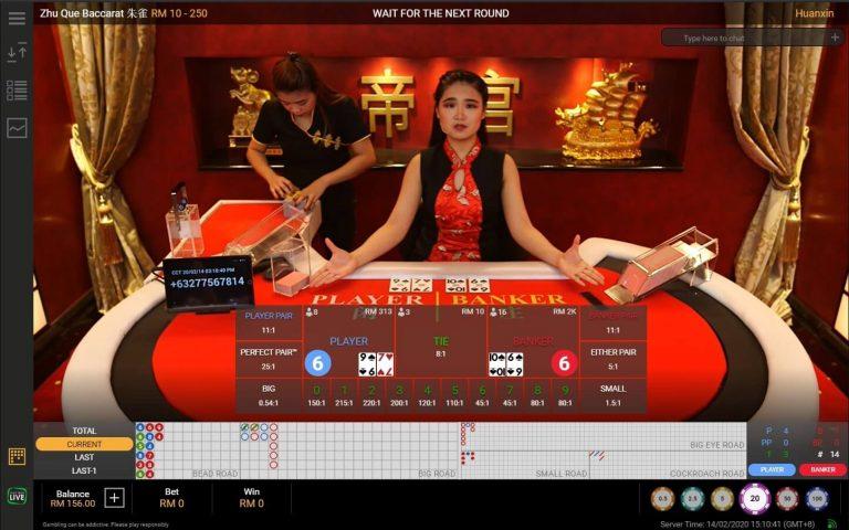 หมวดหมู่เกม PlayTech เกมบนโต๊ะ-baccarat