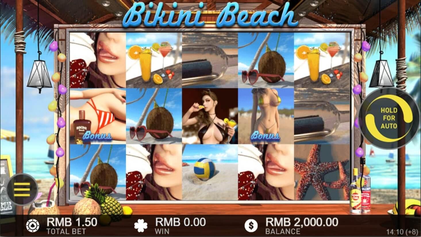 เกมสล็อต GamePlay Interactive Bikini Beach