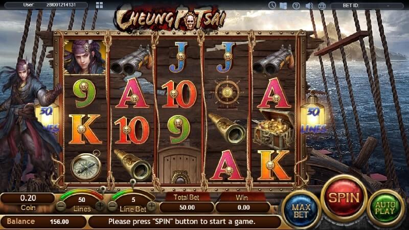 เกมสล็อต SA Gaming Cheung Po Tsai