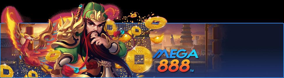 เกี่ยวกับ mega888 ในภาษาไทย