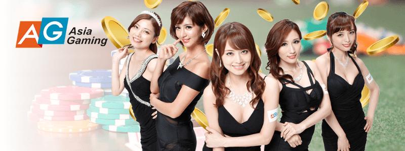 Asia Gaming คาสิโนออนไลน์รีวิว