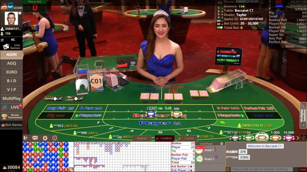 asia gaming บาคาร่า