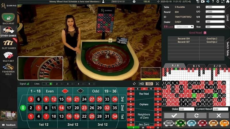 SA Gaming คาสิโนสด รูเล็ตแบบไดนามิก